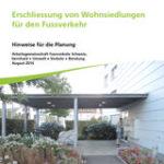 thumbnail of fb_erschliessung_wohnen_fussverkehr_20160824_miwo